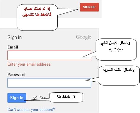 طريقة فعالة بدون برامج لمنع المواقع الاباحية في نتائج جوجل 2_bmp24