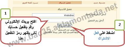 شرح ارسال 7 SMS دينية جاهزة كل شهر مجانا 3_bmp14