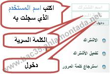 شرح ارسال 7 SMS دينية جاهزة كل شهر مجانا 4_bmp13