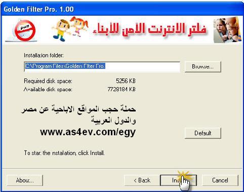 برنامج صغير لكنه عملاق في حجب المواقع الإباحية Golden Filter Pro (يدعم اللغة العربية) 511