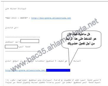 شرح ''عملية التسجيل + عملية التفعيل'' على المنتدى 711
