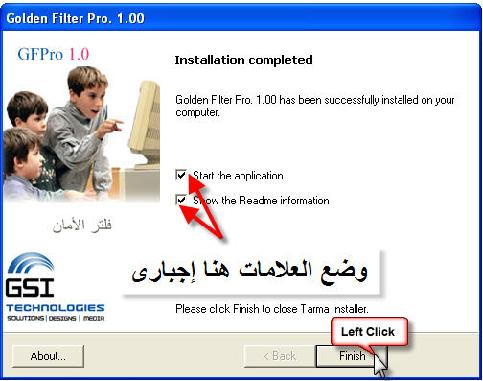 برنامج صغير لكنه عملاق في حجب المواقع الإباحية Golden Filter Pro (يدعم اللغة العربية) 712