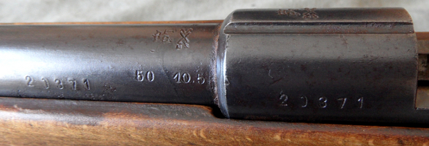 Identification d'une carabine. Sam_2856