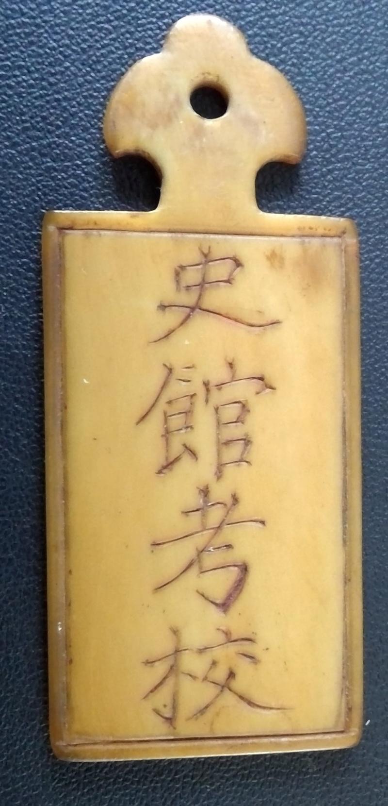 annam : bài ngà 牌牙 d'un officiel du musée d'histoire  Bai10