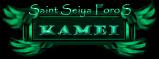 ▼Kamei&#9660