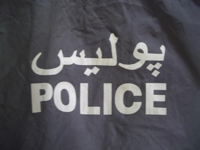 Afghan National Police Windbreaker 100_3019