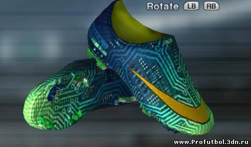 Recopilación de boots/bootpacks (PES 2011) 58374510