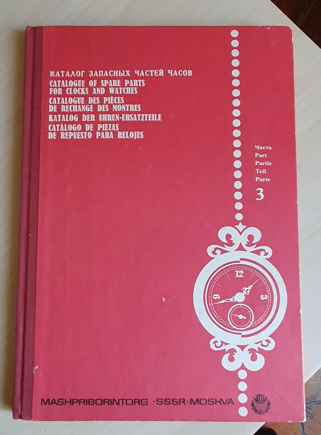 Catalogues de pièces de rechanges  Catalo10