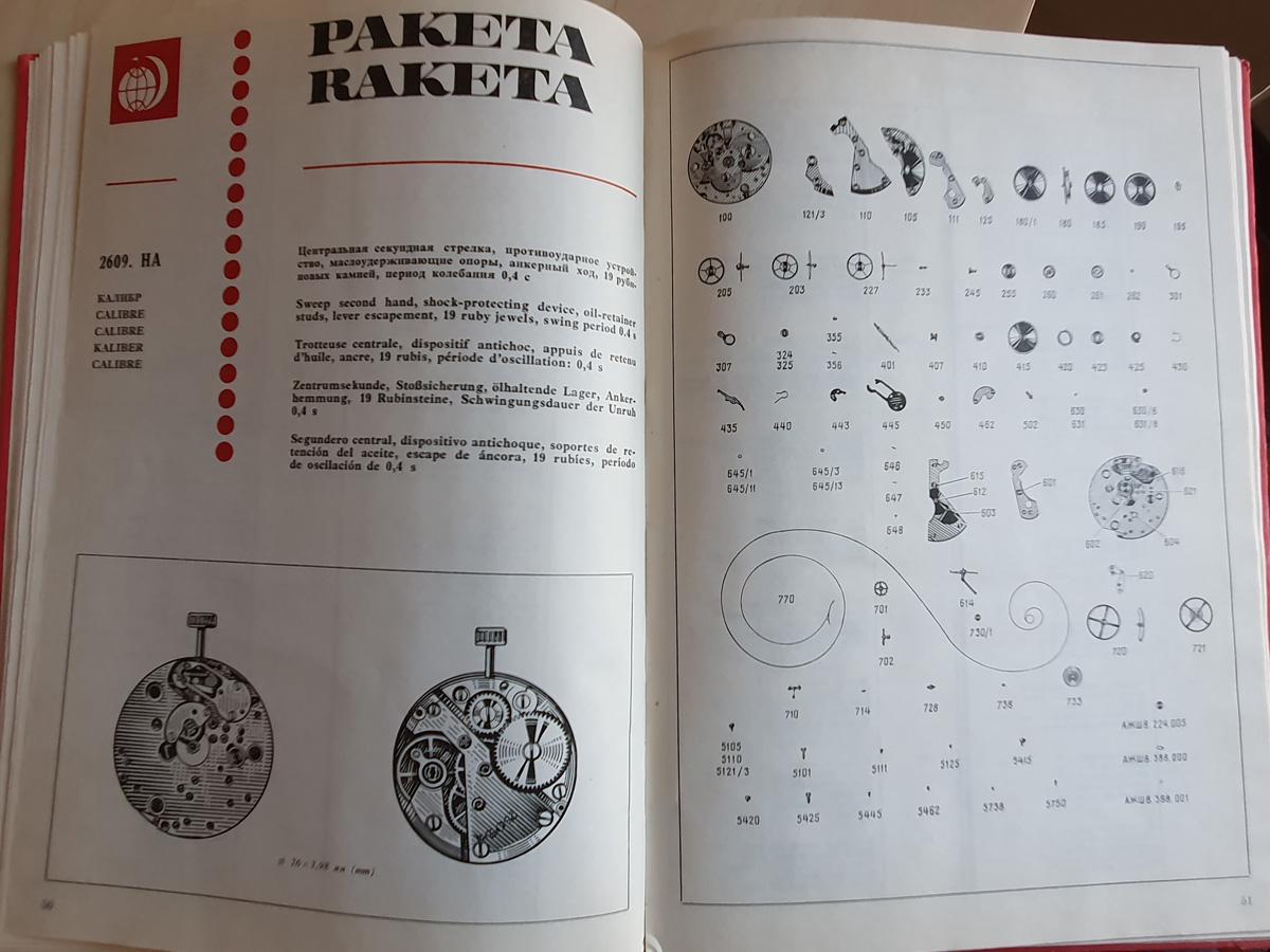 Catalogues de pièces de rechanges  Catalo11