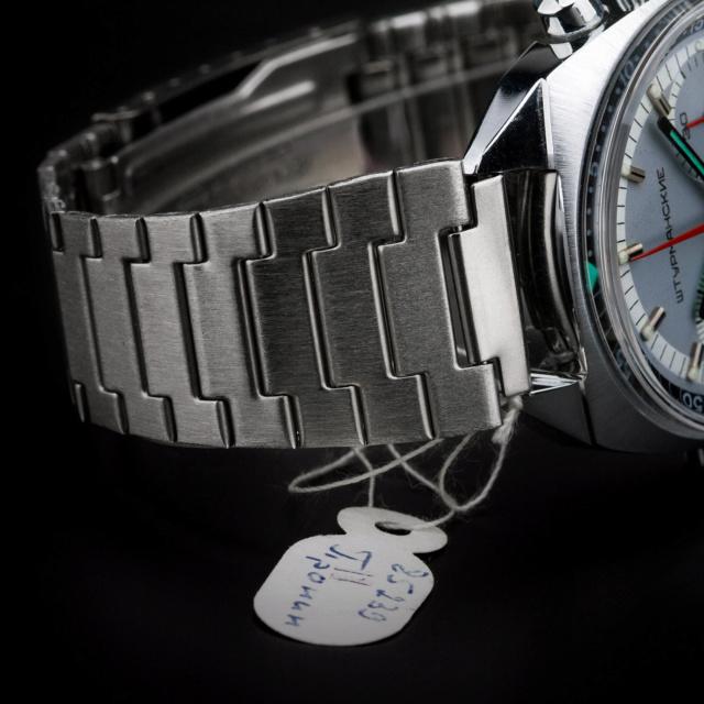 Quel bracelet métal vintage pour une Amphibia Poljot10