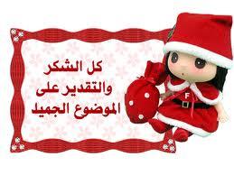 ديكورات 2013 ان شاء الله تعجبكم يا احلى مفيدات  Images71