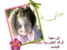 لا عيش الا عيش الاخرة  Images99