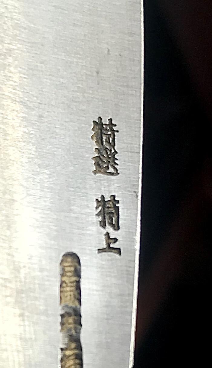 Mon 1er kamisori  87e86410