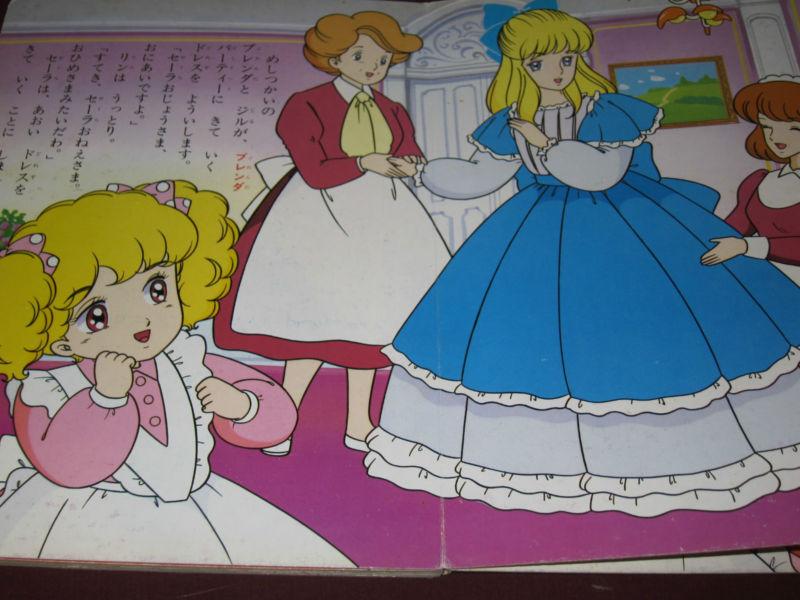 Artbook Gwendoline 04_gwe10