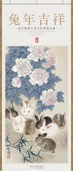 Year of the Rabbit--Natl. Bonsai & Penjing Museum (Washington DC) A50jlu10