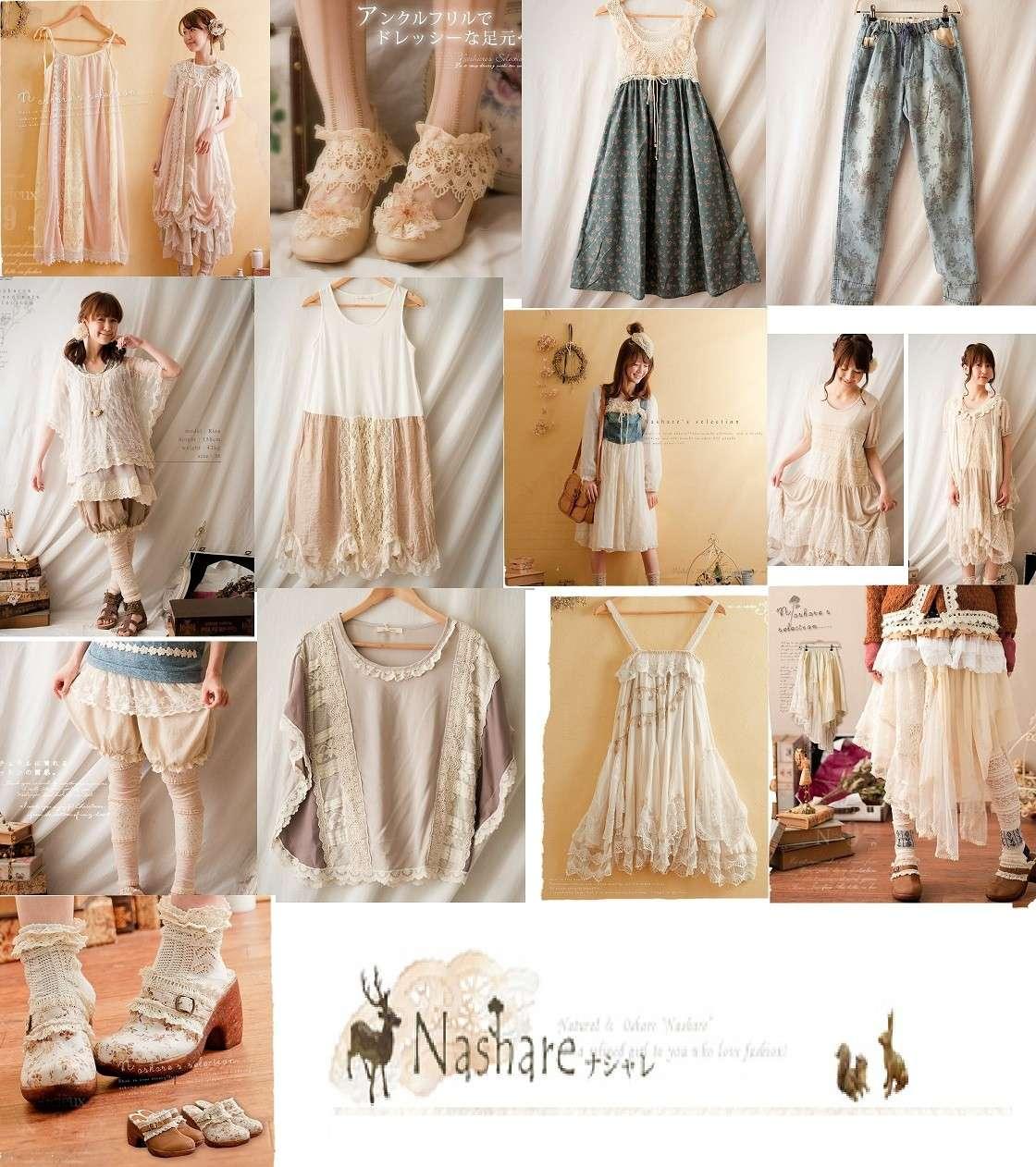 [shop] Nashare Nashar12