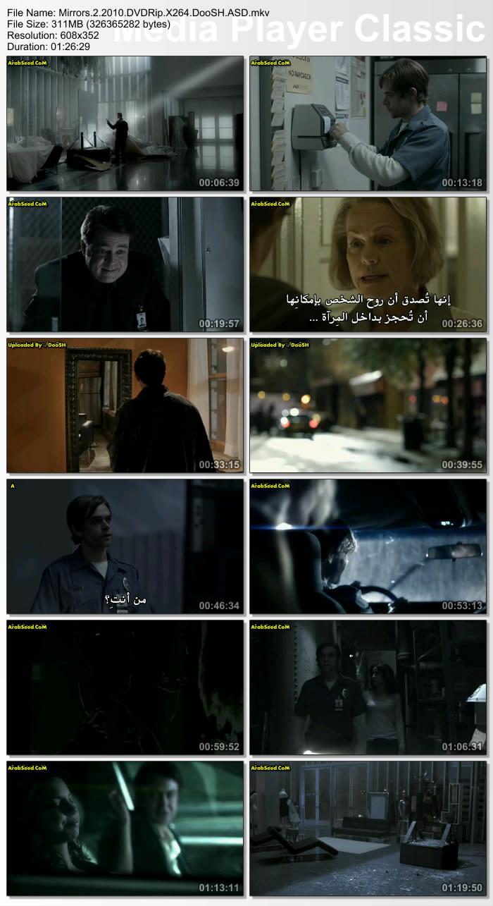 | DVDRip | حصريا يأعلى جودة : فيلم الرعب والغموض المثير Mirrors 2 2010 بجودة X264-MKV مترجم على اكثر من سيرفر  24346511