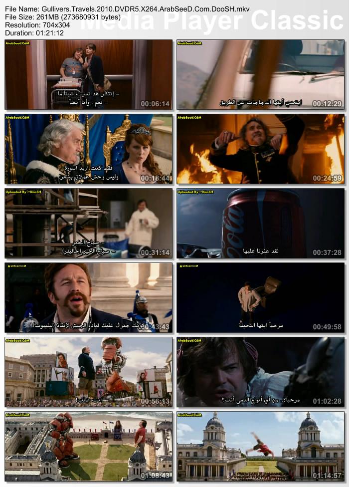 | DVD-R5 | حصريا : فيلم الكوميديا والفانتازيا الرائع Gulliver's Travels 2010 بجودة X264-MKV مترجم على اكثر من سيرفر  71647510