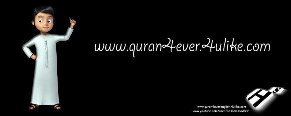 quran4ever