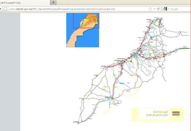 Carte Casablanca beni mellal marrakech Mimoun12