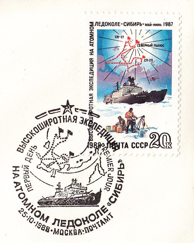 Schiffe im Stempel Img_0011