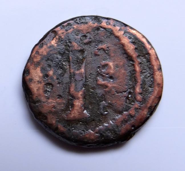 Diverses monnaies à identifier... Dsc02621