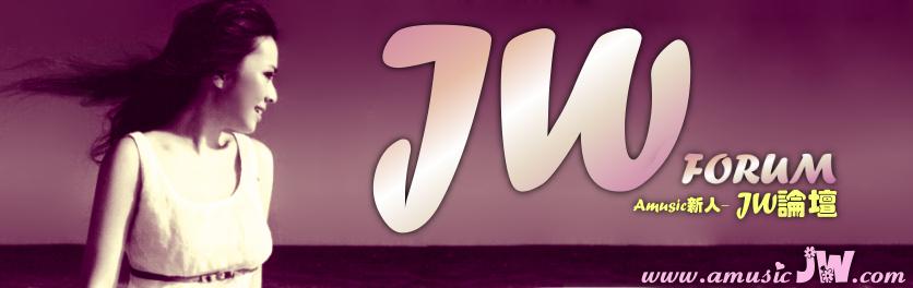 JW Forum:JW論壇