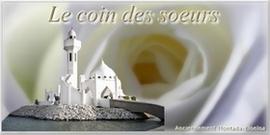 créer un forum :  L'Art du Design Islamique - Portail Montad10