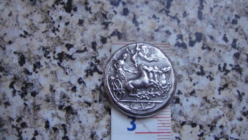Identification monnaie grecque syracussa Dsc03517