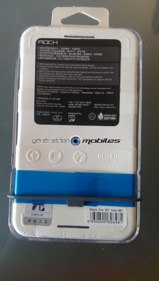 [ORDICA-STORE] Test de l'étui  Folio ultra fin noir - Rock ELEGANT pour HTC One 2imag010
