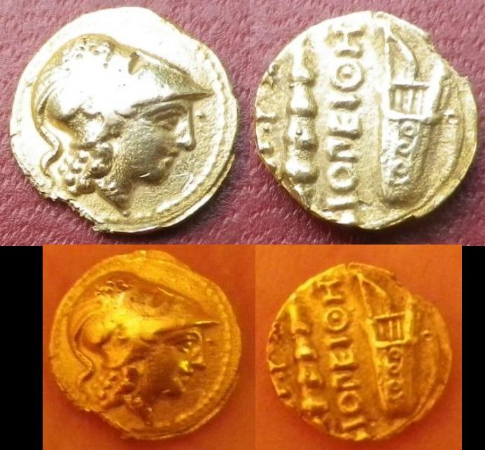 Division statère Alexandre aux armes d'Hercule à identifier Stater10