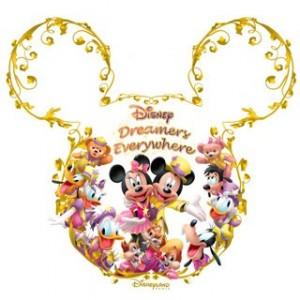 Disney Dreamers Everywhere Dde10