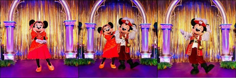 Disney Dreamers Everywhere Mm210