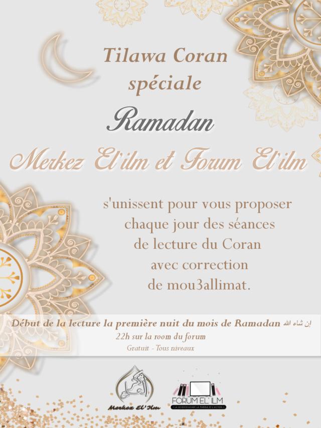 El 'ilm Tilawa12