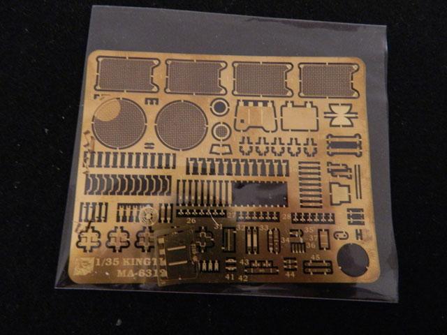 """Mon coin maquette """"la mouline69"""" Dscn5238"""