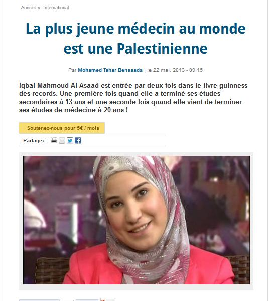 La plus jeune médecin au monde est une Palestinienne Untitl14