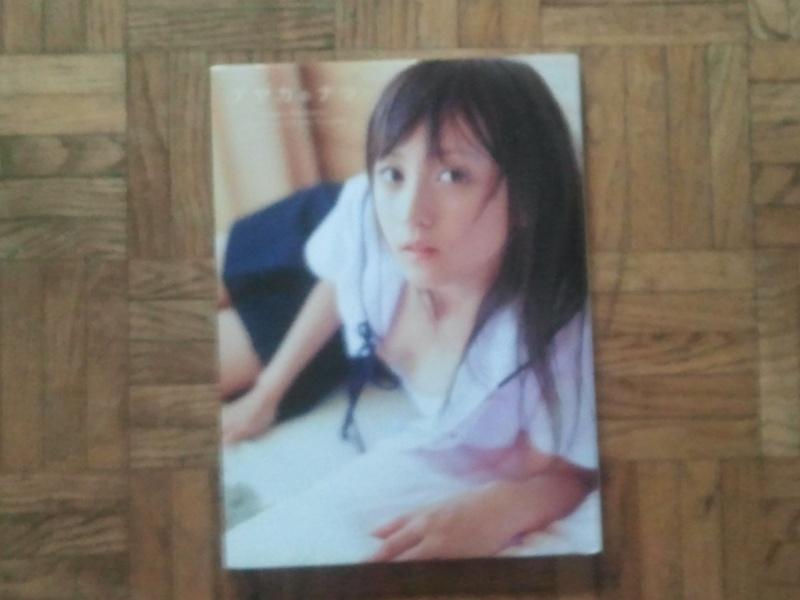 Bonjour c'est Ryuu84 ^^ - Page 5 2013-018