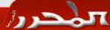 جريدة المحرر العربي