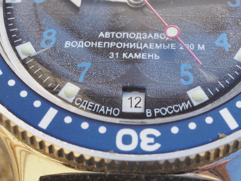 ward - Comparatif Akrone K-02 Vostok Amphibia Ward Trident Date_v10