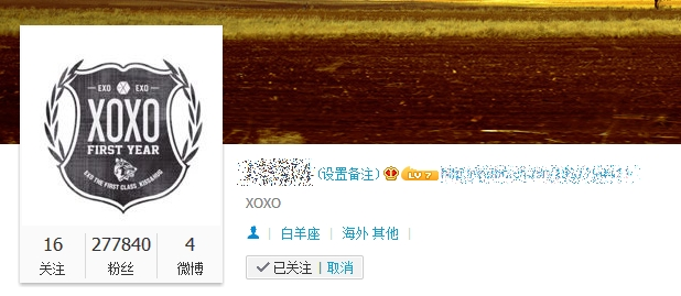 130521 Lu Han Changes His Weibo DP And Bio Luhanw10