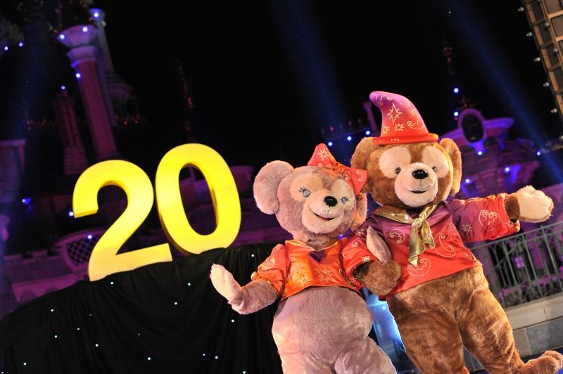dreamers everywhere - Disney Dreamers Everywhere ! Évènement Spécial! Trois jours de rêve et de magie ! B00_5010