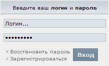 """""""пpофиль""""  Image_13"""