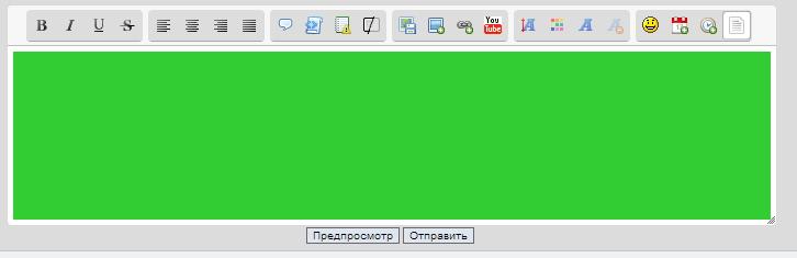 Новый редактор сообщений: настройки CSS и JS Image_23