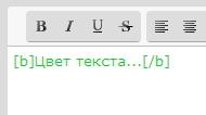 Новый редактор сообщений: настройки CSS и JS Image_24