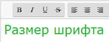 Новый редактор сообщений: настройки CSS и JS Image_27
