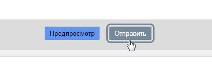оформить кнопки Image_34