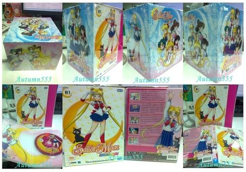 Sailor Moon chez Kazé ! - Page 3 Sm_box10