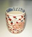 Teabowls Teabow12