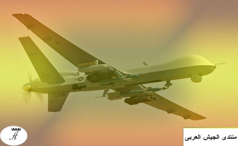 الطائرة الامريكية predator Hhh10