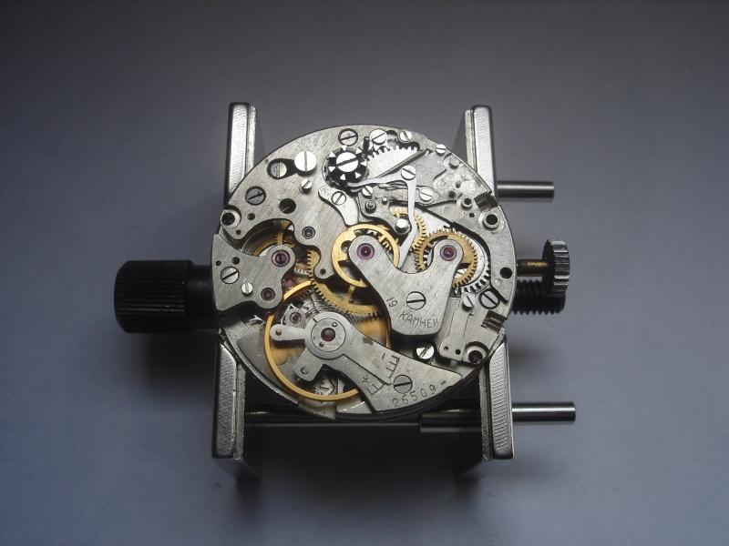 Chronographe Sekonda Dsc00015